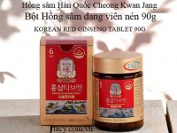 Korean Red Ginseng Tablet 90g