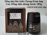 Cheon Nok Sam 180g