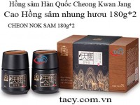 Korean Red Ginseng Heaven Velvet Extract 180g 2 Bottle