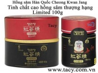 Korean Red Ginseng Extract Limited Bottle 100g