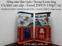 Korean Red Ginseng Roots - Good 20PCS 150g 7roots