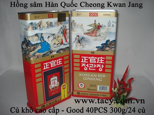 GOOD 40PCS 300g/24 củ