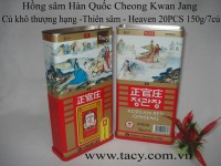 Korean Red Ginseng Roots - Heaven 20PCS 150g 7roots