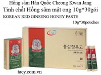 Korean Red Ginseng Honey Paste 30pouches
