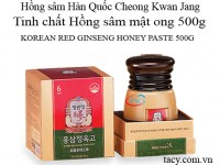 Korean Red Ginseng Honey Paste 500g