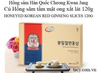 Honeyed Korean Red Ginseng Slices 120g