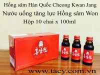 Korean Red Ginseng Drink HONG - SAM - WON