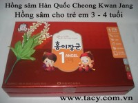 Korean Red Ginseng Kid Tonic  KID 1 Step age 3 - 4