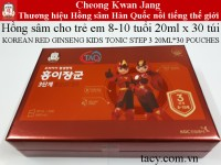 Korean Red Ginseng Kid Tonic  KID 3 Step age 8 - 10